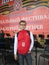 Фотоальбом Никиты Лебедева