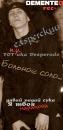 Личный фотоальбом Павла Касперского