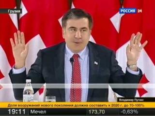 Онищенко поставил Саакашвили диагноз.