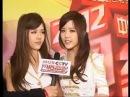 【12-01-14】2012 CCTV 網絡春晚_By2專訪