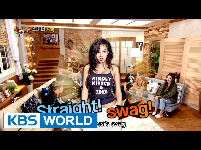 Jessi's breast surgery confession Happy Together 2016 09 15