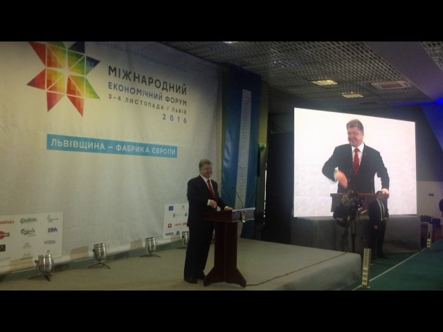 Порошенко во время выступления во Львове узнал что Ивано Франковщина часть Галичины