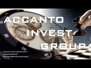 Презентация концерна Accanto Invest Group