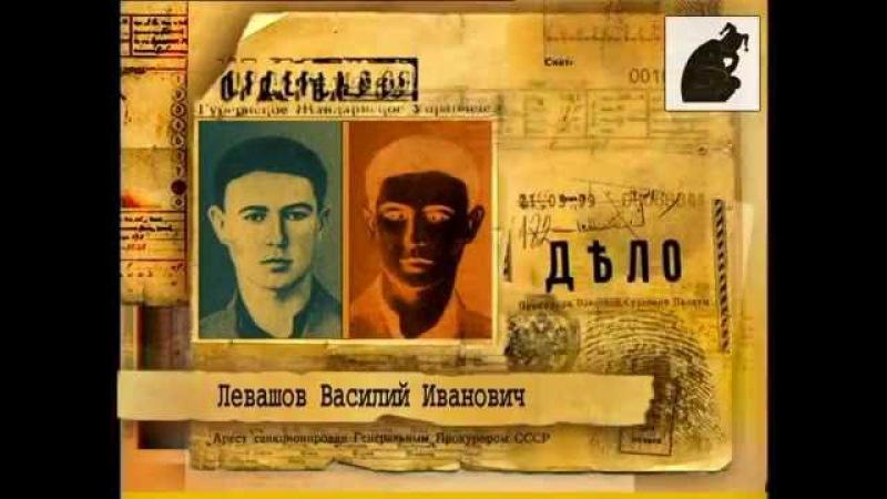 Расследование обстоятельств гибели Молодой Гвардии вторая серия Между Абвером и НКВД