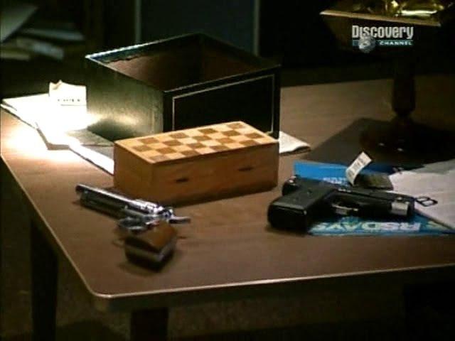 Архивы ФБР серия 70