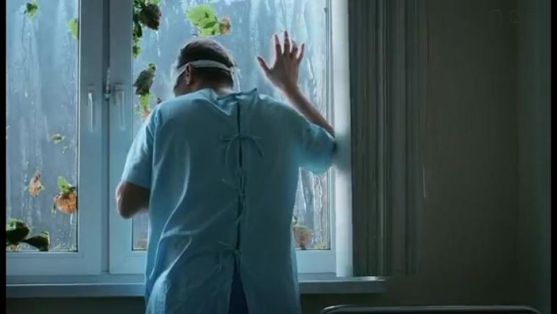 Склифосовский Реанимация стихотворение Олега Брагина Марине 5 сезон 8 серия