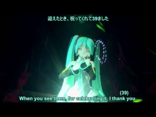 [Eng Sub] Love Words (Full) - Vocaloid - Hatsune Miku 39's Giving Day Concert