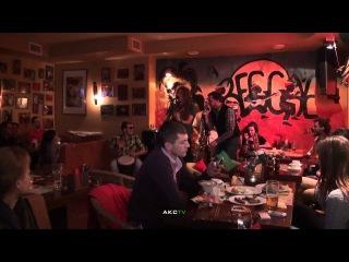 """AKCTV:  - РКК """"Happy Bob""""/ Стёпа Соболев, Друзья и Андрей Тарсуков (Часть 4)"""