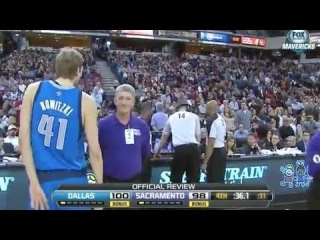 Dirk Nowitzki having fun with Sacramento Security Guard