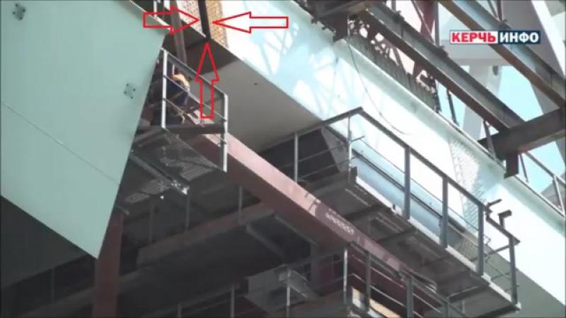 Поколодник насяльник Появились кадры установки первой арки керченского моста