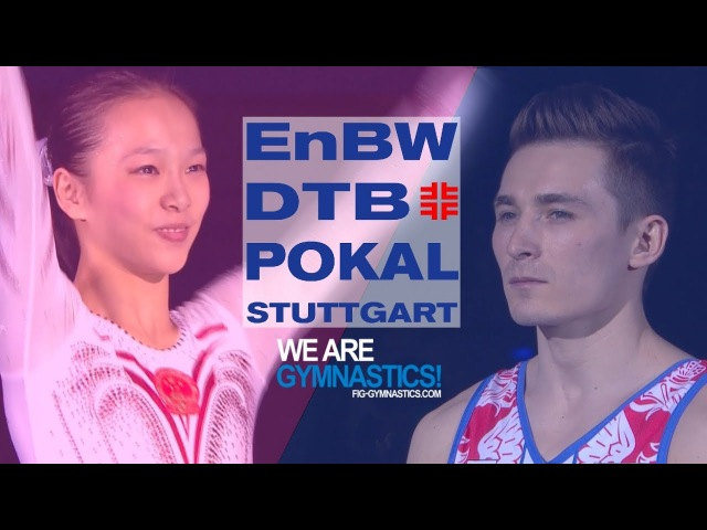 EnBW DTB Pokal 2018 Highlights Artistic Gymnastics Individual All Around World Cup Series