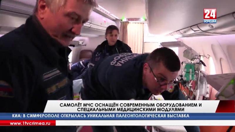 Двоих тяжелобольных пациентов отправили самолётом МЧС из Симферополя в Санкт-Петербург для оказания высокотехнологичной медицинс