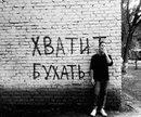 Фотоальбом человека Кирилла Оденцова