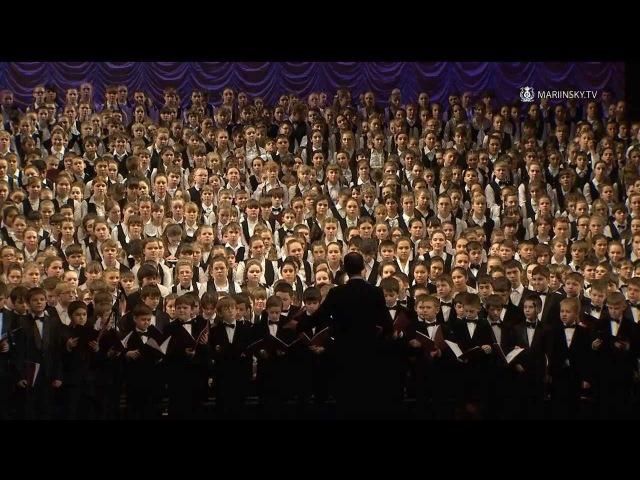 Концерт Детского хора России в Мариинском-2 (спасибо каналу www.mariinsky.tv) 08.01.2014