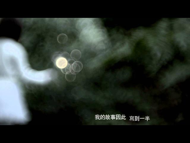 孫燕姿 時光小偷 高清版 Yanzi Official HD MV