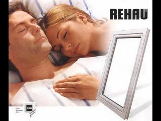 Окна из ПВХ профилей REHAU