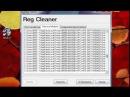 Reg Cleaner - мощная программа очистки реестра.
