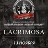 13.11 - Lacrimosa в Минске - RE:PUBLIC