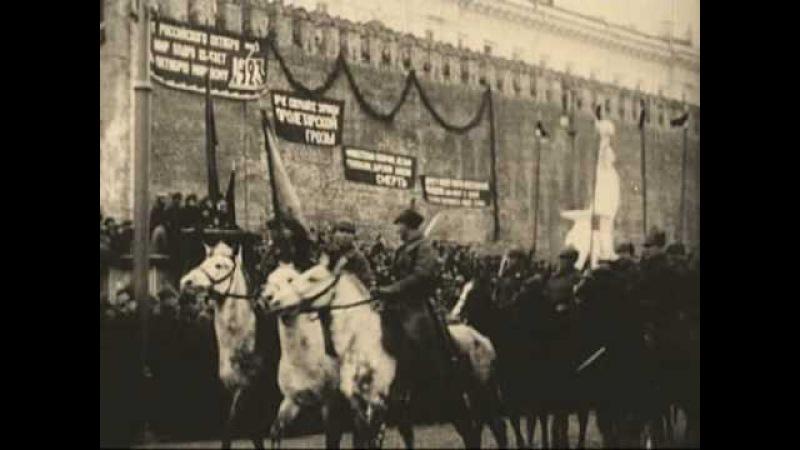 7 ноября 1923г Москва Красная площадь Военный парад