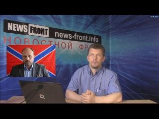 Владимир Рогов: Ярлык майдана - это удар по Армении