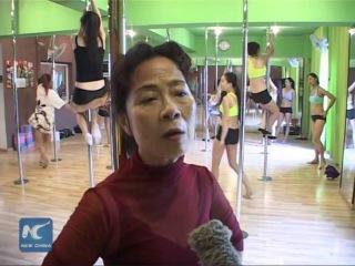 70-year-old pole-dancing grandma