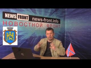 Жители Львова все больше начинают открыто выражать свое недовольство киевским режимом