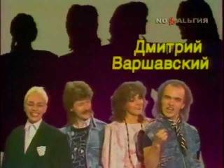 Крис Кельми - Замыкая круг (1987)