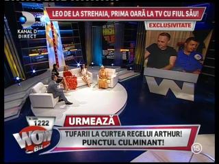 Kanal D Live - SPICE TV Box_8