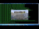 Новый чит на SideMC,OneLand,King-Craft,BenderChat,FrostLand,StreamCraft,iCrafts