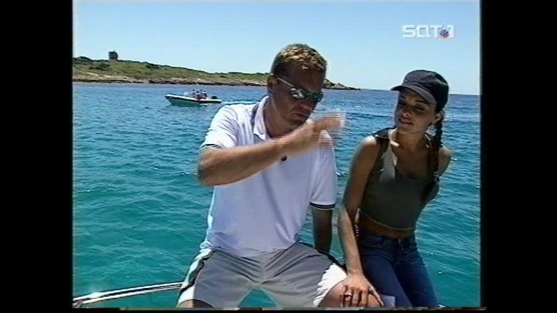 SAT 1. Blitz. Dieter Bohlen and Estefania. 30.05., 03.06.2002