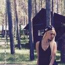 Личный фотоальбом Алины Игоревной