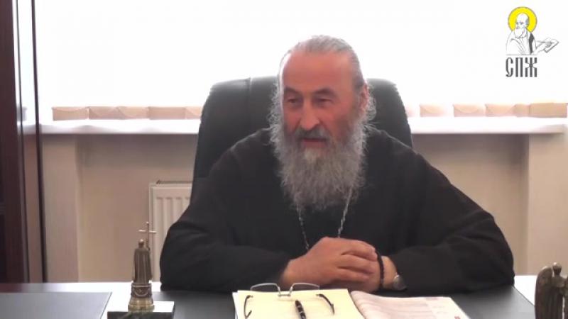 Блаженнійший Митрополит Онуфрій про війну на Сході України