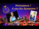 VIP-CLUBA ALL UNION Отзыв Екатерины Недопекиной 01 02 2015
