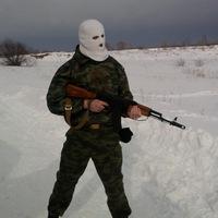МаксимИванкин