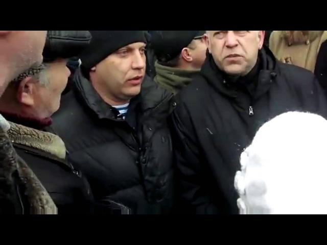 Террорист Захарченко весной 2014 года был титушкой и стоял против русского мира