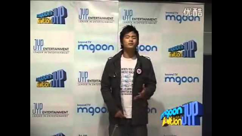 2007 Seo In Guk JYP Audition — the song《Incomplete》Dance