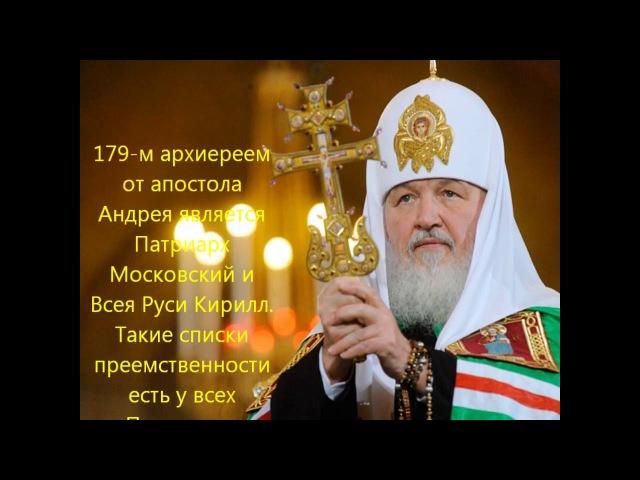 В защиту Святейшего Патриарха Кирилла......