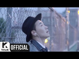 [MV] Hangzoo(행주) _ BestDriver (Feat. Gaeko(개코) of Dynamic Duo(다이나믹듀오))