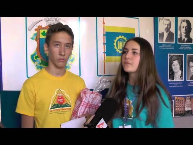 Фестиваль дитячих та молодіжних ЗМІ Жми на RECord!