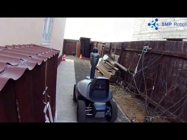Охранный робот Трал Патруль 4.0