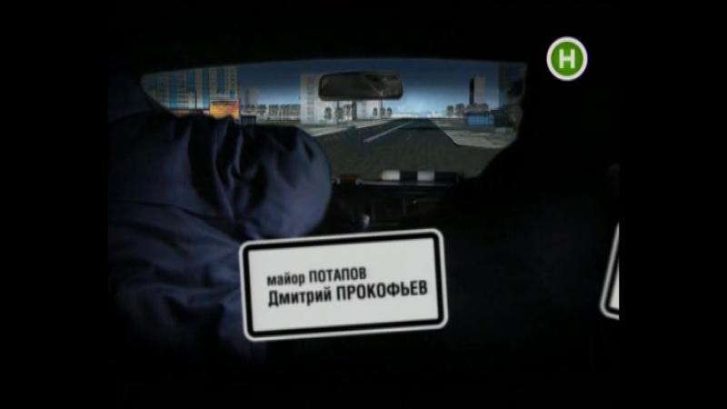 Владимир Борисов ПОлюбоМУ ГИБДД и т д