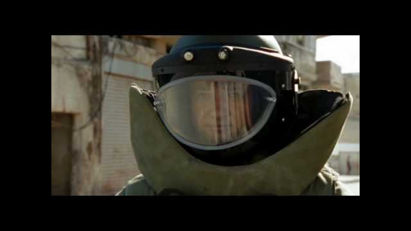 Окончание фильма Повелитель бури (2009)