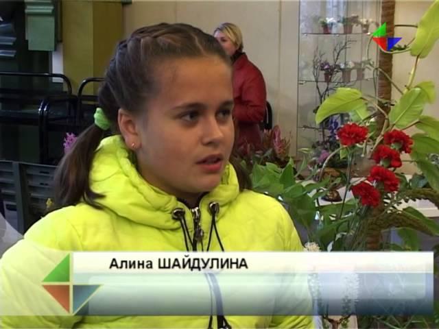 В ДТиД «Юность» прошла традиционная выставка «Осенний букет»