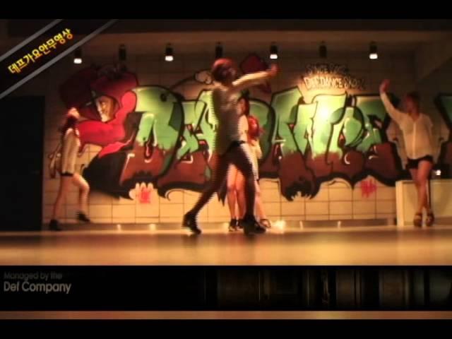 [데프댄스스쿨] Ailee(에일리) Heaven (헤븐) 커버댄스 korea No.1댄스학원 k-pop cover dance video@defdance skool(HD)