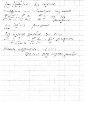 Математический анализ задачи и решение решение задач по статистики юридической