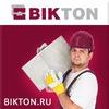 Биктон