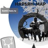 Нарьян-Мар.Komi-nao.ru