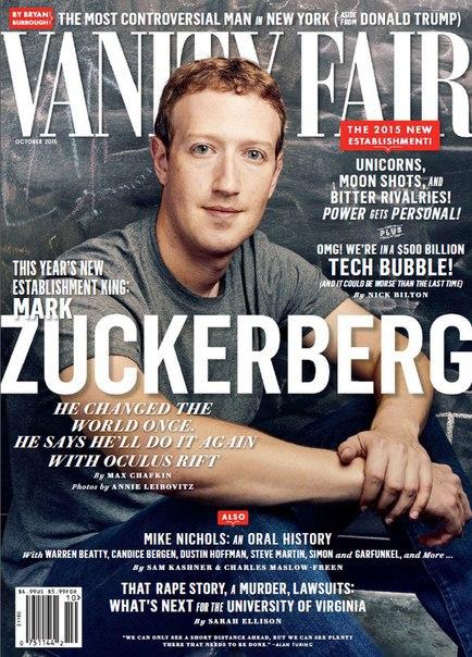 Vanity Fair - October 2015 USA vk com stopthepress