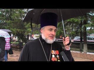 70 лет Великой Победе в Челябинске Парад Вечный огонь