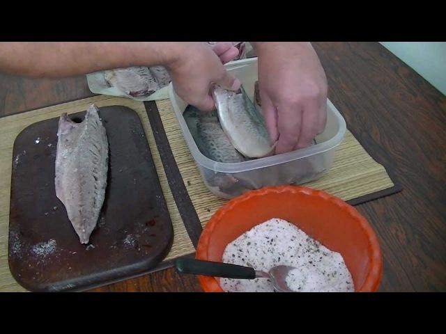 Скумбрия сухого посола домашняя рецепт Вкуснятина Селедка домашняя Как засолить селедку